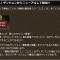【パズドラ】ディアブロス×アヌビスで闘技場3安定周回!!ほぼ潜在キラー不要!!!