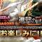 【パズドラ速報】「エレン」「リヴァイ」の究極進化分岐追加!6月5日から「進撃の巨人コラボ」第二弾決定!!